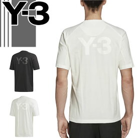 Y-3 ワイスリー ヨウジヤマモト adidas Tシャツ メンズ 半袖 2021年春夏新作 ブランド 大きいサイズ ロゴ プリント 黒 白 ブラック ホワイト M CLASSIC BACK LOGO SS TEE FN3348 FN3349 [ゆうパケ発送]