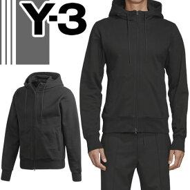 Y-3 ワイスリー ヨウジヤマモト adidas パーカー ジップアップパーカー メンズ 2020年秋冬新作 ロゴ プリント フーディー ブランド 大きいサイズ 黒 ブラック M CLASSIC BACK LOGO FULL-ZIP HOODIE FN3363