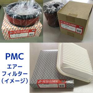 PMCエアフィルター(エアエレメント)PA-1801 タウンエーストラック/バン・ライトエーストラック/バン
