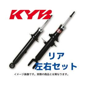 KYB補修用ショック リア2本(左右)セット KSA1386 エルフ(型式:NKR66EA)