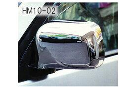 メッキドアミラーカバー オデッセイRA1〜5・ステップワゴンRF1/2・S-MX RH1/2・キャパGA4・ライフダンクJB1
