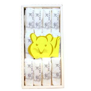 天柱 12個入【和菓子 餅 もち モチ 柚子 ギフト 箱入り お土産 法事】