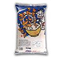毎度いつものうれしいお米 10kg(5kg×2袋)【米 安い 国内産 複数原料米 生活応援米 ブレンド】