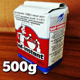 サフ インスタント・ドライイースト 赤 500g【乾燥酵母 パン ホームベーカリー】