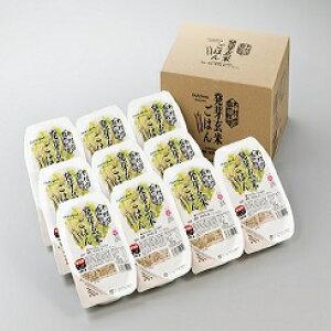 木村式自然栽培 発芽玄米ごはん 180g×10パック【人気 話題 注文殺到 ケース まとめ買い 保存 玄米 レンチン レトルト】