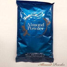 デルタ アーモンドプードル 1kg×10袋【アーモンド アメリカ産 粉 粉末 ケース まとめ買い】