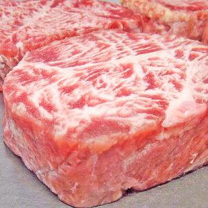 牛肉 牛ヒレ肉 シャトーブリアン ステーキ 1kg 8〜10枚 肉 通販 お返し ギフト gift 楽天 グルメ 贈り物 高級 父の日 結婚 出産 内祝 誕生日 景品 BBQ プレゼント