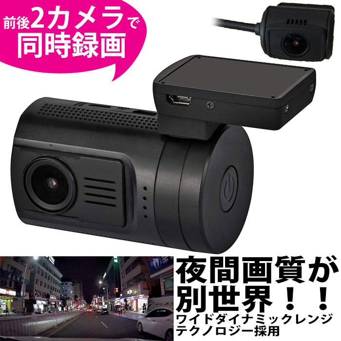 ドライブレコーダー 2カメラ 前後 ドラレコ MEG TECH MINI0906 GPS 搭載 前後カメラ 1.5インチ フルHD 1080P 広視野角 64GB対応 日本語説明書付  バックカメラ マウント スタンド セパレート usb給電 フルhd 高精度ナイト ステッカー