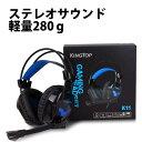 ゲーム ヘッドフォン ヘッドホン ゲーミング ヘッドセット 母の日 PS4 KINGTOP K11シリーズ 3.5mm コネクタ 高集音…