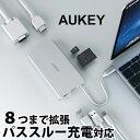 USB C ハブ AUKEY 8in1 Type Cマルチハブ 父の日 USB3.0 x 2/4K HDMI/VGA/ネットワーク(1000Mbit/s)/SDカードリーダ…