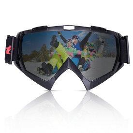 スノーゴーグル スキーボード HOMEASY 平面ダブルレンズ 父の日 防塵 防風 防雪 高品質 耐衝撃 軽量 男女兼用 スキー/登山/バイクなどアウトドアに快適