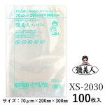 クリロン化成彊美人XS-2030100枚