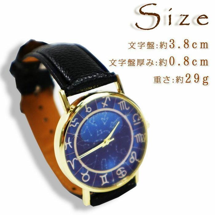 腕時計 星座 男女兼用 メンズ レディース アナログ 父の日 ムーン アクセ おしゃれ ビジネス ブラック