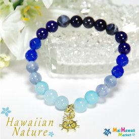 Hawaiian Nature(ハワイアンネイチャー)シリーズOCEAN(海洋)パワーストーン ブレスレット ハワイ9月 12月誕生石 サファイア ラピスラズリレディースブレスレット送料無料