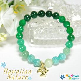 Hawaiian Nature(ハワイアンネイチャー)シリーズFOREST(森林)パワーストーン ブレスレット ハワイ☆5月誕生石 アベンチュリンレディースブレスレット 送料無料