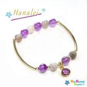 ハナレイかわいいブレスレット高貴優雅パープル紫