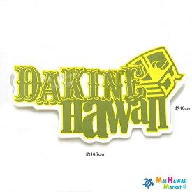 ハワイ ステッカー DAKINE HAWAII(ダカイン ハワイ)DK カーキ・黄【ハワイアン雑貨】【ハワイ雑貨】【DM便・ネコポス対応可】