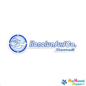 ハワイ ステッカー HONOLUA SURF CO.(ホノルアサーフ)丸ロゴマークロング(水色)【ハワイアン雑貨】【ハワイ雑貨】【DM便・ネコポス対応可】サーフボード スノーボードステッカー