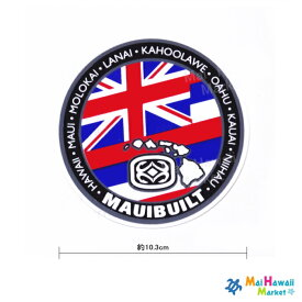 レア物!ハワイ ステッカー サーフ ブランドMAUIBUILT マウイビルトハワイ州旗ステッカー【ハワイアン雑貨】【ハワイ雑貨】サーフボード スノーボードステッカー