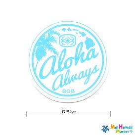送料無料 レア物!ハワイ ステッカーMAUIBUILT マウイビルト「aloha always」水色【ハワイアン雑貨】【ハワイ雑貨】サーフボード スノーボードステッカー