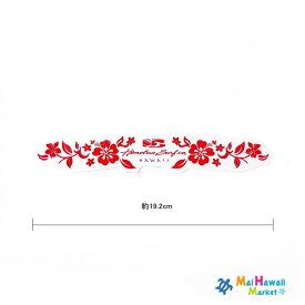 ハワイ ステッカー HONOLUA SURF CO.(ホノルアサーフ)フラワー(赤)【ハワイアン雑貨】【ハワイ雑貨】【メール便対応可】サーフボード スノーボードステッカー