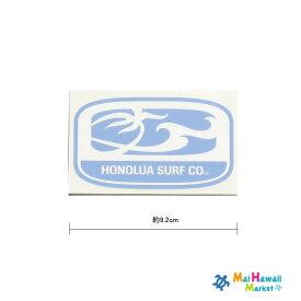 【1点もの!数限定】 ハワイ ステッカー HONOLUA SURF CO.(ホノルアサーフ)ロゴ(白・水色)大【ハワイアン雑貨】【ハワイ雑貨】【メール便対応可】サーフボード スノーボードステッカー