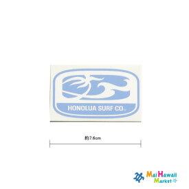 ハワイ ステッカー HONOLUA SURF CO.(ホノルアサーフ)ロゴ(白・水色)小【ハワイアン雑貨】【ハワイ雑貨】【メール便対応可】サーフボード スノーボードステッカー