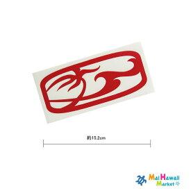 ハワイ ステッカー カッティングタイプHONOLUA SURF CO.(ホノルアサーフ)ロゴ赤【ハワイアン雑貨】【ハワイ雑貨】【メール便対応可】サーフボード スノーボードステッカー