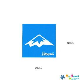 【数限定】ハワイ ステッカーアイランドスノー ロゴマーク Hawaii(青)【ハワイアン雑貨】【ハワイ雑貨】【メール便対応可】サーフボード スノーボード ステッカー