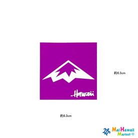 【数限定】ハワイ ステッカーアイランドスノー ロゴマーク Hawaii(紫)【ハワイアン雑貨】【ハワイ雑貨】サーフボード スノーボード ステッカー