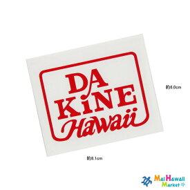 【数限定】ハワイ ステッカー カッティングタイプダカイン DAKINE Hawaii (赤)【ハワイアン雑貨】【ハワイ雑貨】【メール便対応可】サーフボード スノーボード ステッカー