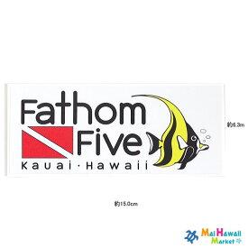 【レア物! 数限定】ハワイ ステッカー サーフブランドFathom Five Kauai Hawaii ダイバー ステッカー車 スーツケース 小物 サーフボード スノーボード かわいい かっこいい おしゃれ ステッカー