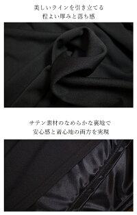 合唱会・発表会・コーラス・演奏・パーティーに最適!!フォーマル・マキシ丈100cmロングスカート黒S・フリー・LLフリー