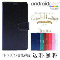 bcce5f0e25 PR Android One S1 S2 S3 S4 S5 X1 X3 X4 DIGNO G DIGNO J ケー.