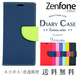 f18802790f Zenfone 2 3 4 Zenfone4 zenfone2 Zenfone3 Laser Zenfone GO Selfie ケース 手帳型 カバー  TPU