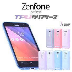 Zenfone 2 3 5 zenfone2 Laser Zenfone3 Deluxe Zenfone GO MAX Selfie ZOOM Zenfone MAX(M1) ケース TPU カバー ソフト クリア スマホケース スマホカバー ASUS ZE500KL ZE551ML ZB551KL ZC550KL ZX551ML ZD551KL ZS570KL ZE520KL ZE620KL ZB555KL
