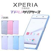 7ea2fcff07 PR Xperia XZ2 XZ1 XZs XZ X Performance Z3 Z4 Z5 Compact Prem.