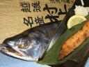 [お歳暮]【塩引き鮭 一本物 4kg台】新潟 村上 鮭 特産品 塩引鮭
