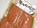 新潟県村上市の伝統の技!【鮭の味噌漬 4切入】じっくりと熟成させた地味噌を使用しました
