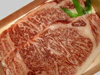 色鮮やかで風味良の良い高級黒毛和牛[A4-A5ランク]【村上牛 サーロインステーキ 100g】村上牛と言えばサーロイン!