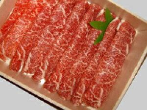 [敬老の日 プレゼント]【村上牛 すき焼き用モモ肉 200g】[A4-A5ランク]モモ肉はヘルシーで女性にも大人気!
