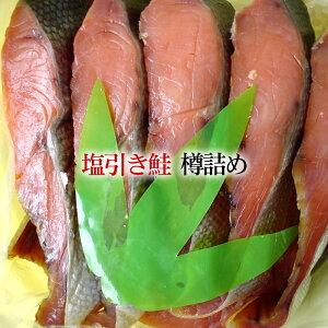 新潟村上伝統の味!【塩引き鮭 樽詰め(10切入)】塩引鮭の樽詰めはギフトにも最適!