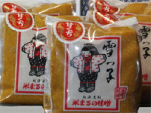 [長寿祝い]【雪っ子 甘口味噌(1kg×5袋セット)】米糀を多く使った甘口仕立ての手作り味噌<送料無料>