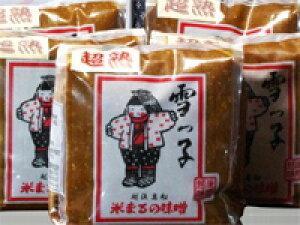 [お歳暮]【雪っ子 超熟味噌(1kg×5袋セット)】手作り味噌 新潟<送料無料>