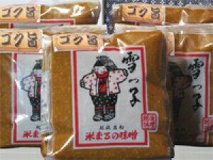 [お歳暮]【雪っ子 ゴク旨味噌(1kg×5袋セット)】手作り味噌 新潟<送料無料>