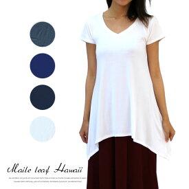 ハワイアン Aライン Vネック Tシャツ Tシャツ ホワイト チャコール ネイビー ブラック カットソー ビーチファッション リゾートスタイル とろみのあるなめらかな生地感 てぃーしゃつ tしゃつ Tしゃつ 無地 レディース