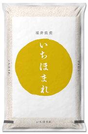 パールライス 福井県産 いちほまれ10kg