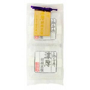 米又 永平寺濃厚胡麻豆腐