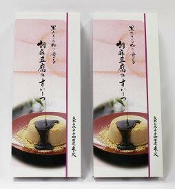 米又 胡麻豆腐のすいーつ