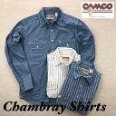 ベストセラー 送料無料 CAMCO【カムコ】長袖 シャンブレーシャツ ワークシャツ フラップポケット仕様 S-LL(XL) 長袖シャツ アメカジ メ…